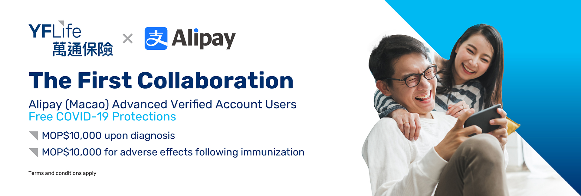 Alipay (Macao) First Collaboration
