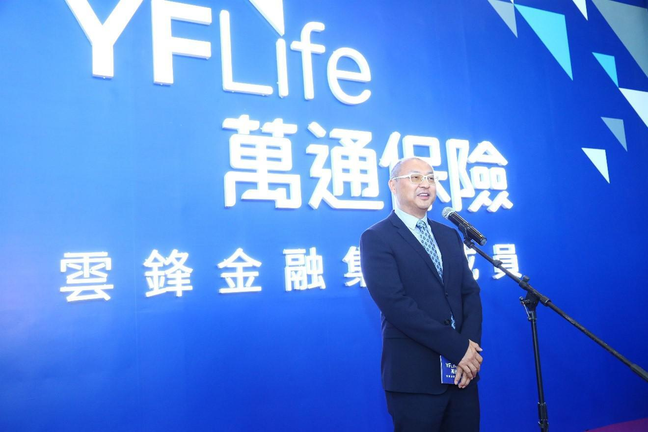 """YF Life Chief Executive Officer Mr. Zhang Ke officiates at the opening of the """"YF Life ‧ Light and Shadow Ikebana Japan Pavilion""""."""