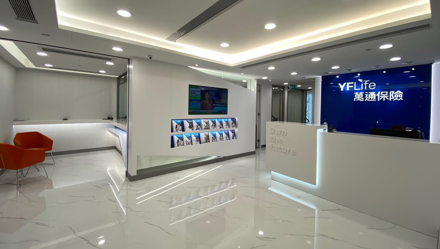 YF Life opens all-new Customer Service Center in Macau