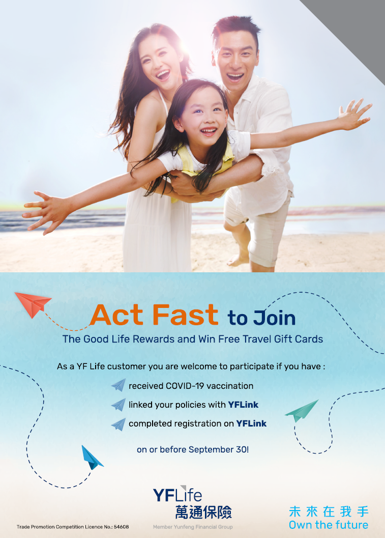"""YF Life """"The Good Life Rewards"""" is now open for registration"""